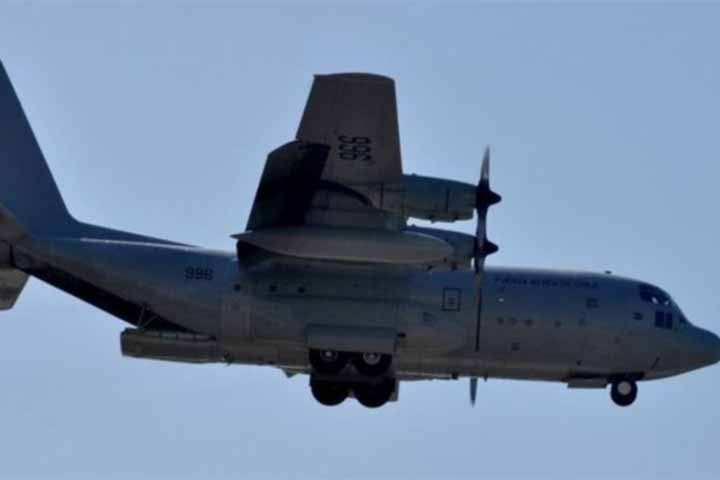Chilean military plane with 38 on board disappears