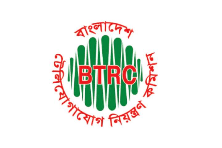Telecommunications regulator BTRC said on Thursday