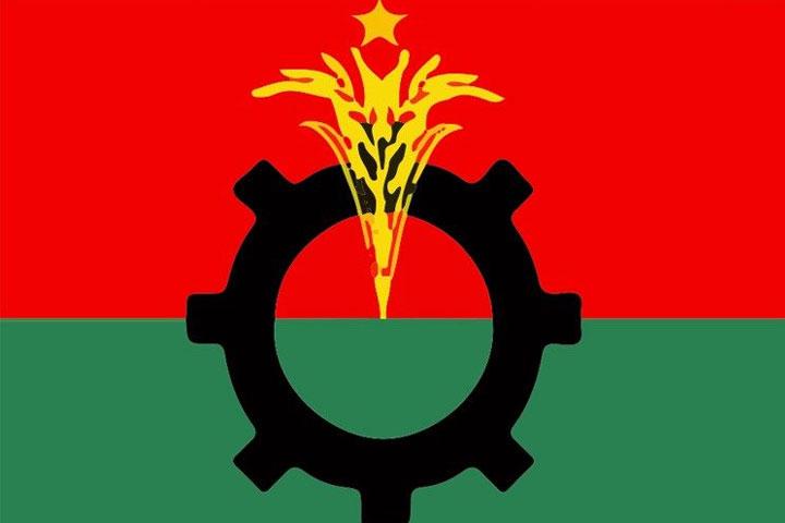 BNP, organizational activities, suspended