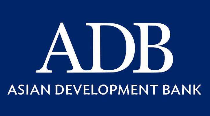 Asia Devlopment Bank