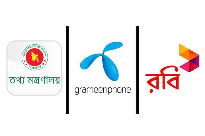 The Ministry of Information has sought clarification from Grameenphone and Robi about the web series