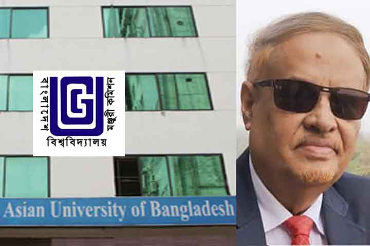 UGC is taking strict action against Asian University