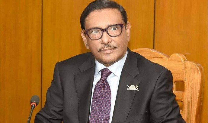 The government will open educational institutions as soon as the situation is favorable: Quader