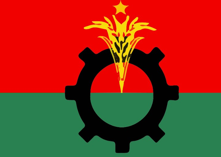 BNP's income is 6 lakh, expenditure is 2.5 crore