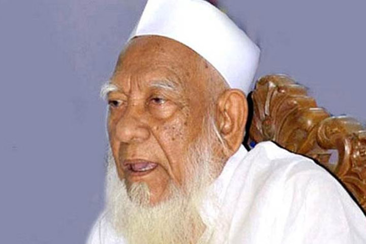 Hefazat's Amir Allama Shafi is no more