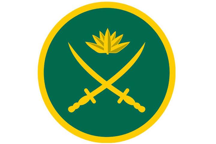 Army, ISPR, false information