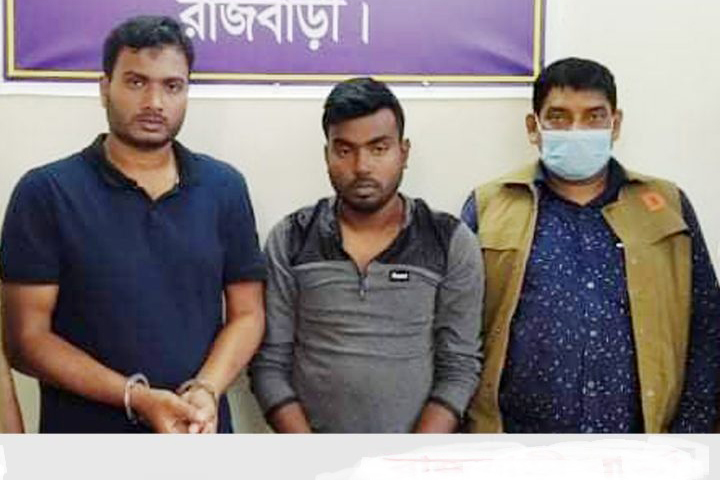 Two accused with DB
