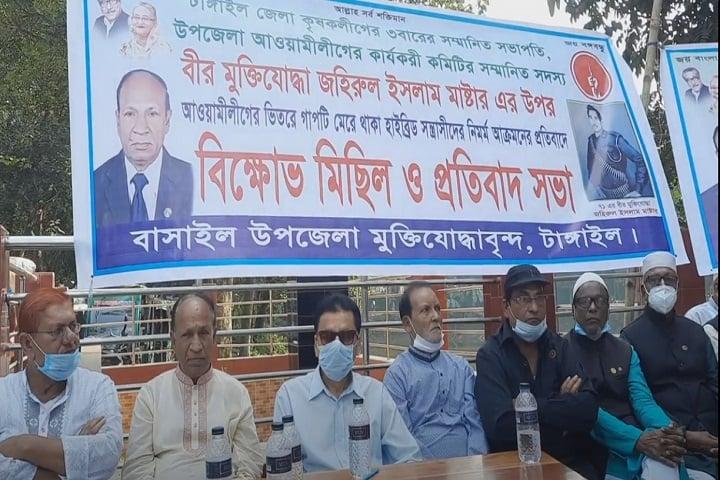 6 members, of fraud ring arrested in Rajapur, rtv news