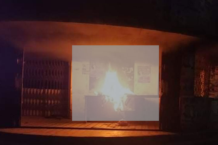 Image of a fire in the office