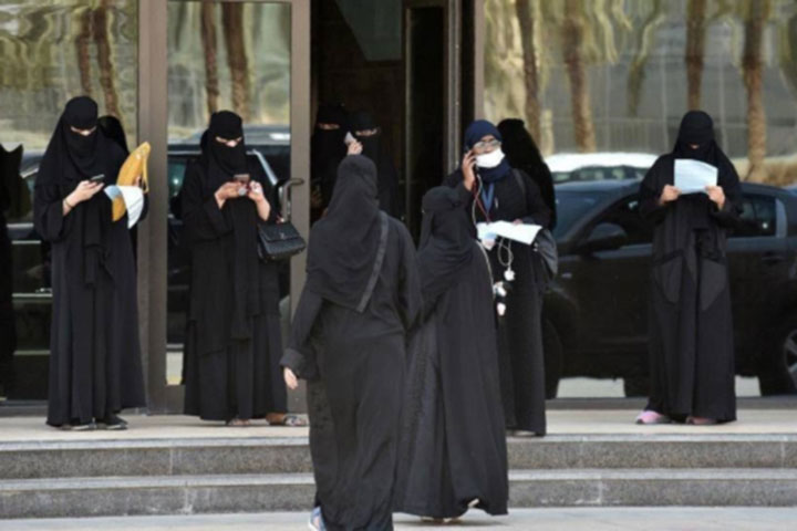 Saudi woman can change name without consent of guardian