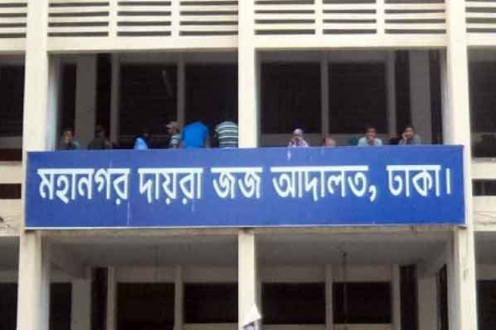 2 UP chairmen of Faridpur jailed for smuggling 2,000 crore Taka