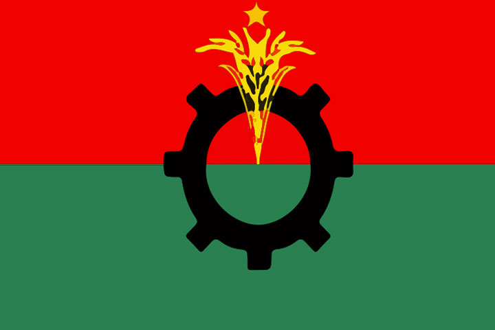 BNP, protests, over, country