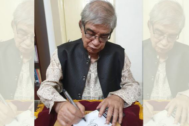 Stamps are free to commemorate Mother Language Day