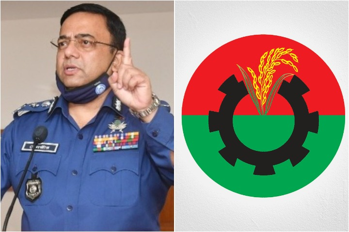 BNP assured after meeting with IGP