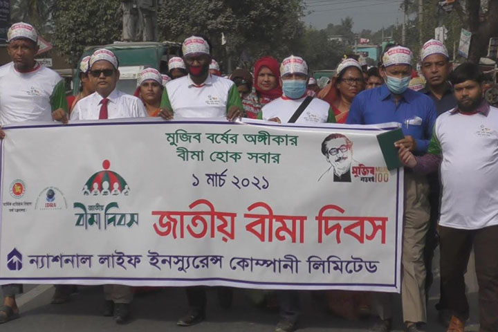 National Insurance Day 2021 is celebrated in Narail,