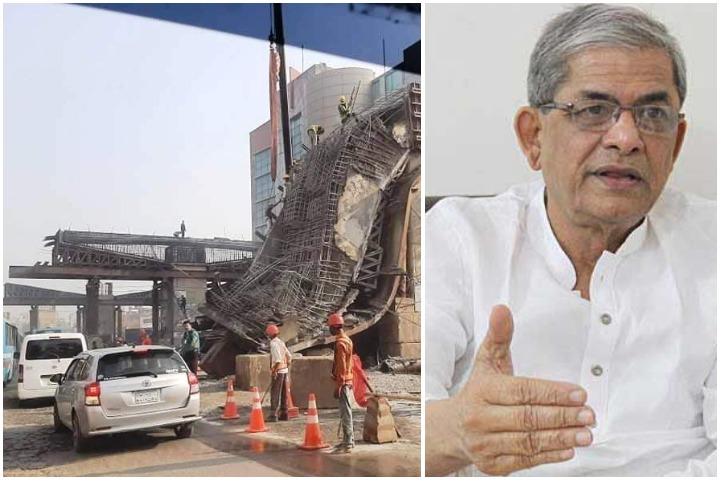 Fakhrul's question about the girder collapse of the elevated expressway, the quality