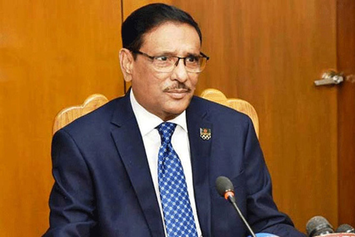 It is important to consolidate the unity of the party: Quader