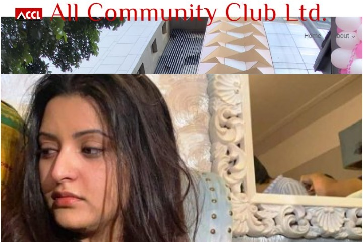Before the boat club, Parimani was also beaten at the All Community Club