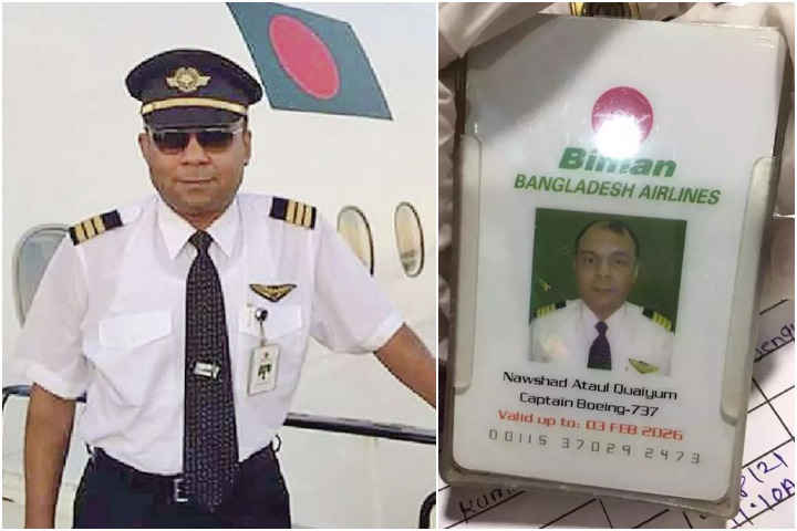Captain Nowshad, who rescued 149 passengers, is in a coma, the condition is serious