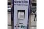 শাহজালাল বিমানবন্দরে নতুন সেবা কল করুন ফ্রিতে সিম কিনুন পাসপোর্ট দিয়ে