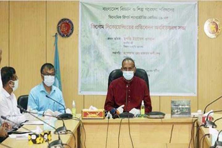 Bangladesh completes genome sequencing of 263 Covid-19 samples