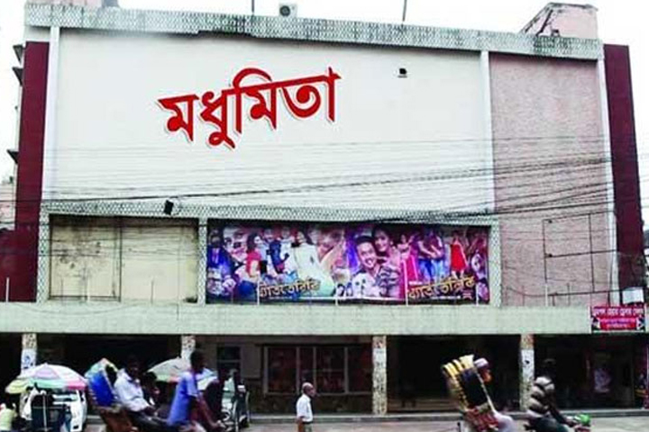 Cinema halls to be opened from Oct 16