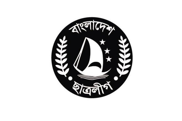 73rd founding anniversary of BCL tomorrow