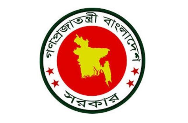 Official works of govt. offices asked to be conducted virtually