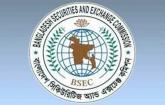 Posts of 17 BSEC directors declared vacant