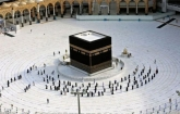 Saudi Arabia to gradually resume Umrah pilgrimage from Oct 4