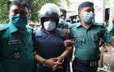 Arms case: Shahed sentenced to life imprisonment