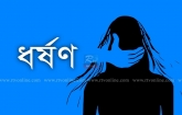 Video goes viral after one month of raping two young women at Savar