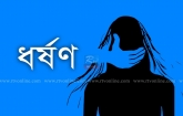 Another housewife 'gang raped' in Chattogram, 8 held