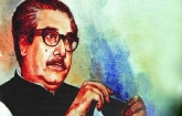 100-day 'Bangabandhu Sheikh Mujib Online Quiz Competition' to begin