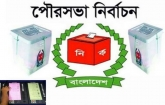 Second phase polls to 61 municipalities Jan 16