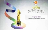 National Film Awards-2019 announced