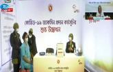 PM inaugurates Covid-19 vaccination campaign