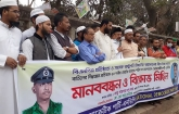 'AL should award posthumous reception to Zia in golden jubilee'