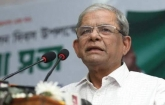 Who to whom has given the rights of killing, questions Fakhrul