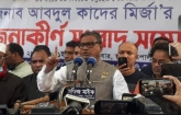 Attempts are going on to kill me: Quader Mirza