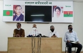 BNP suspends golden jubilee programs