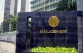 Banks to remain shut in complete lockdown