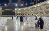 Umrah for pilgrims abroad to resume on Aug 10