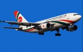 Biman cancels flights en route to seven int'l destinations