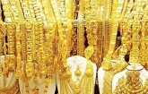 Gold prices increase in the country