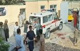 Afghanistan: Deadly attack hits Kunduz mosque during Juma prayers