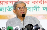 We have to initiate another mass upsurge: Fakhrul