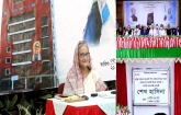 PM asks AL men to intensify vigilance for communal harmony