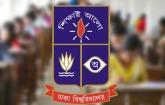 suicide, 7 college, zafar Iqbal rtv