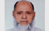 মোহাম্মদ আতাউর রহমান